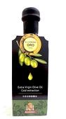 博能生機~100%西班牙頂級冷萃初榨橄欖油500ml/罐