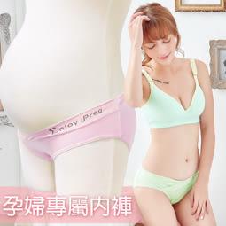 舒適棉質低腰交叉減壓孕婦內褲 經典黑L