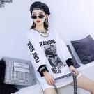 打底衫女春秋季2021新款洋氣字母白色長袖t恤寬鬆中長款內搭上衣 依凡卡時尚
