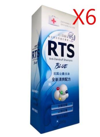 6瓶特價組-RTS綠蒂絲 洗髮乳200G(專業清爽配方PH5.0)【ALLONE44】