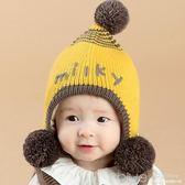 嬰兒帽子秋冬寶寶帽6-12個月男女兒童加絨0-1-3歲護耳毛線韓版潮 深藏blue