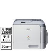 EPSON AL-C300N 彩色雷射印表機