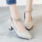 秋季新款尖頭單鞋粗跟網紅法式少女高跟鞋婚鞋水晶鞋百搭女鞋 時尚芭莎