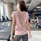 運動上衣 吸汗寬鬆運動t恤女短袖跑步網孔透氣瑜伽上衣健身房訓練速乾衣夏-Ballet朵朵