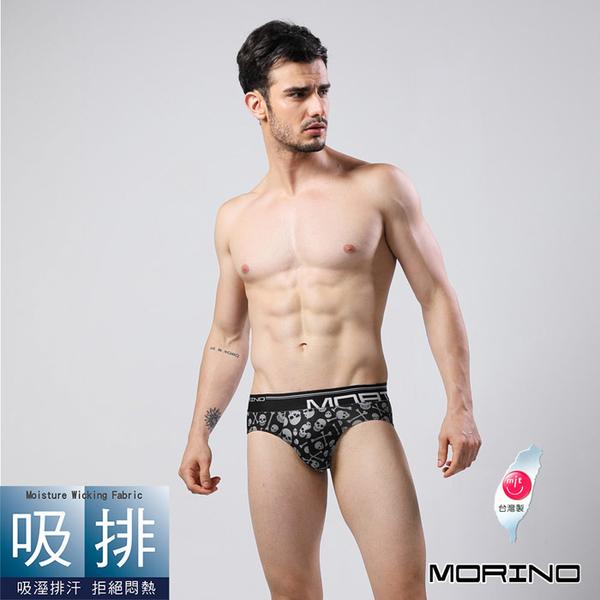 男內褲【MORINO摩力諾】骷髏圖騰吸排三角褲 灰骷髏紋