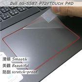 【Ezstick】DELL G5-5587 P72F TOUCH PAD 觸控板 保護貼