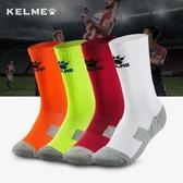 卡爾美足球襪中筒襪防滑加厚毛巾底934男KELME籃球跑步運動襪子