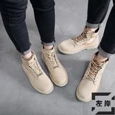 防水登山鞋女防滑高幫戶外鞋男女徒步鞋透氣沙漠靴【左岸男裝】