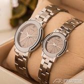 情侶手錶一對韓版潮流學生簡約男女對錶鋼帶石英錶防水時尚款  潮流前線