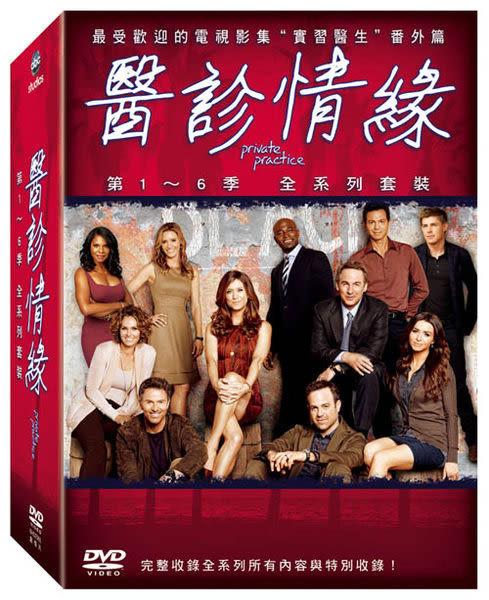歐美影集 醫診情緣 1-6季 全系列套裝 DVD  (購潮8)