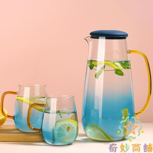 耐高溫大容量涼水杯耐熱玻璃冷水壺涼水壺家用【奇妙商鋪】