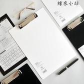 非黑即白A4文件夾pp學生板夾寫字板