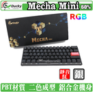 [地瓜球@] Ducky Mecha mini RGB 60% 機械式 鍵盤 PBT Cherry 銀軸 靜音紅軸