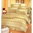 {{ 海中天休閒傢俱廣場 }}C31 床罩系列 R7021格律迷情 【七件式棉製床罩組】