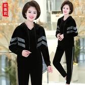 媽媽秋裝休閒套裝中年女士新款大碼寬鬆運動服老年人衛衣外套促銷好物