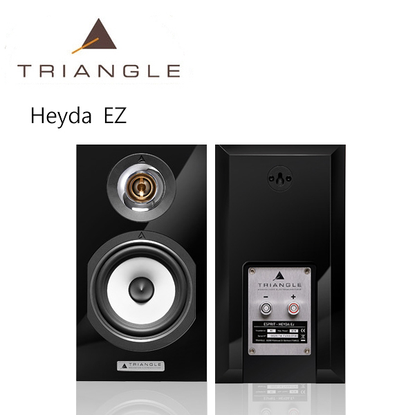 【竹北音響勝豐群】Triangle Esprit Heyda  EZ 書架型喇叭(可壁掛)  黑色 (PMC/FOCAL/Sonus faber)