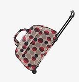 旅行袋 大容量拉桿包旅行包防水拖拉行李包男女手提旅游包折疊登機拉桿箱【快速出貨八折下殺】