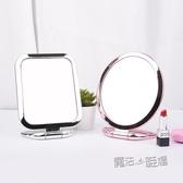 化妝鏡台式梳妝鏡小鏡子女隨身便攜公主鏡摺疊宿舍學生桌面雙面鏡 魔法鞋櫃