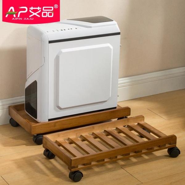 台式電腦主機托架子可行動散熱底座實木機箱托盤收納置物架帶剎車 「店長推薦」