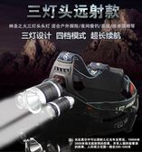 強光充電式感應夜釣魚燈遠射手電筒超亮頭戴式多功能 QG771『愛尚生活館』