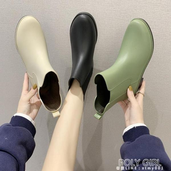 日系甜美ins時尚款外穿雨鞋女短筒防水防滑雨靴加絨保暖中筒套鞋 poly girl