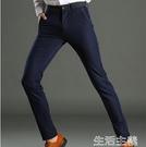 西裝褲 春季男士休閒褲免燙直筒西裝褲高彈力商務男褲修身長褲子男夏季 生活主義