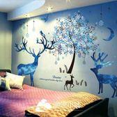 壁紙 臥室溫馨墻貼紙貼畫 潮流小鋪