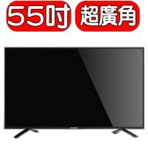 TATUNG大同【DH-55A50】電視《55吋》