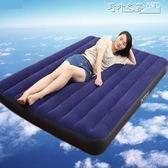 水床充氣充水床墊單人雙人水床墊充水床學生宿舍水床墊子涼水席 野外之家igo