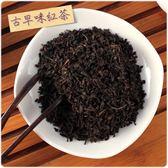 古早味紅茶 咖啡紅茶 可做鮮奶茶 豆漿紅茶 散茶 茶葉 600克 下午茶 早餐紅茶 【正心堂】