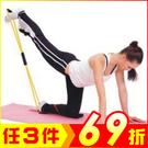 8字拉力繩 顏色隨機 瑜珈 健身 有氧運動 【AG03033】JC雜貨