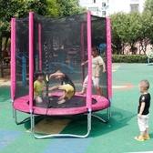 彈跳床蹦蹦床室內帶安全護網彈簧跳跳床戶外蹦極床家用游樂場兒童玩具
