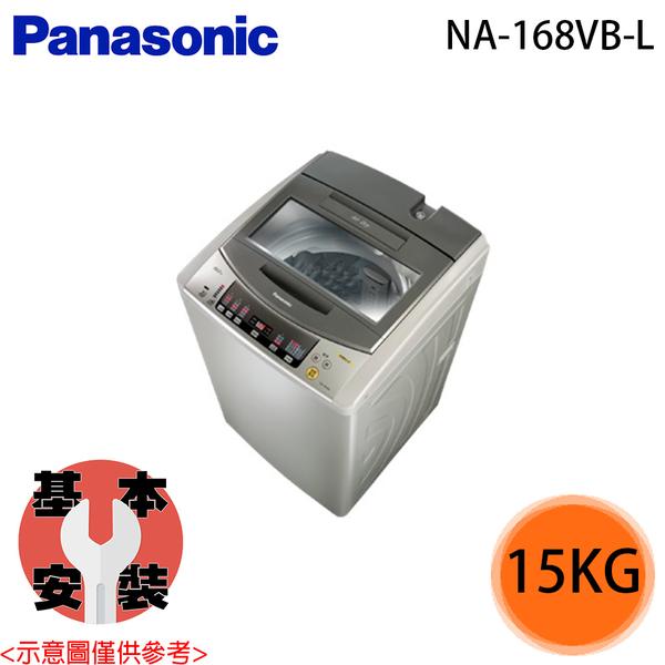【Panasonic國際】15公斤 直立式