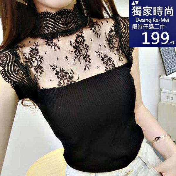 克妹Ke-Mei【AT51646】超精緻推薦!併接透視花蕾絲美胸針織上衣