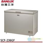 限區配送基本安裝*SANLUX 台灣三洋 236L 風扇式無霜上掀式冷凍櫃 SCF-236GF