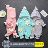 限定款嬰兒長袖兔裝 初生嬰兒連身衣秋潮服哈衣周歲寶寶衣服女男童棉質爬服保暖外出服