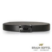 【BRAUN BUFFEL】洗鍊簡約紳士自動扣皮帶(鎗色)BF19B-001T-SGU