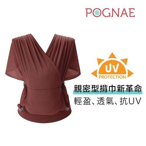 Pognae Step One Air 抗UV 包覆式新生兒揹巾-曙光紅(一件式揹巾)[衛立兒生活館]