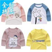 兒童長袖女上衣 寶寶長袖t恤秋冬棉質嬰兒上衣兒童長袖T恤