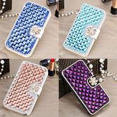 三星 S10 A9 A7 Note9 A8 Start A6+ S9 A8+ Note8 J4 J6 J7 J8 手機皮套 訂做 小花滿鑽皮套