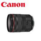 ◎相機專家◎ 【享延長保固】 Canon RF 24-105mm f4L IS USM 標準變焦鏡頭 公司貨
