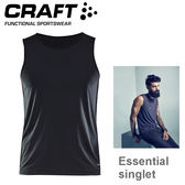 【速捷戶外】瑞典CRAFT 1906051 男輕量涼感排汗背心 Essential singlet,跑步,路跑,登山,排汗T