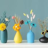 陶瓷小花瓶北歐擺件客廳插花簡約餐桌裝飾品【聚寶屋】