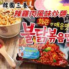 韓國原裝進口 三養 辣雞肉風味炒麵 入選...
