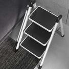 梯子 奧鵬梯子家用折疊伸縮人字梯室內多功能爬梯加厚樓梯三步小梯凳TW【快速出貨八折搶購】