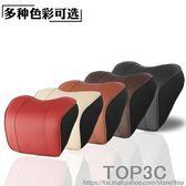 汽車頭護頸枕記憶棉頸椎座椅車載用車內靠枕頸部枕頭脖子真皮「Top3c」