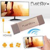 【好貨曜立即買】普普棒 PushBar 2.0 多媒體無線接收器+aibo TX-S6 Qi  無線充電板 (CB-TX-S6)