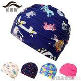 泳帽女長發韓國時尚可愛男女通用布泳帽成人加大護耳戶外游泳帽  印象家品旗艦店