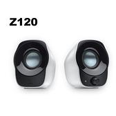 羅技Z120  Multimedia Speakers 多媒體音箱 (有音源控制計)