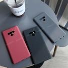 酒紅色黑色素殼 三星S21+ Note 10+ A70 A31 A50 A20 A30 S10+ 磨砂防指紋全包軟殼手機殼